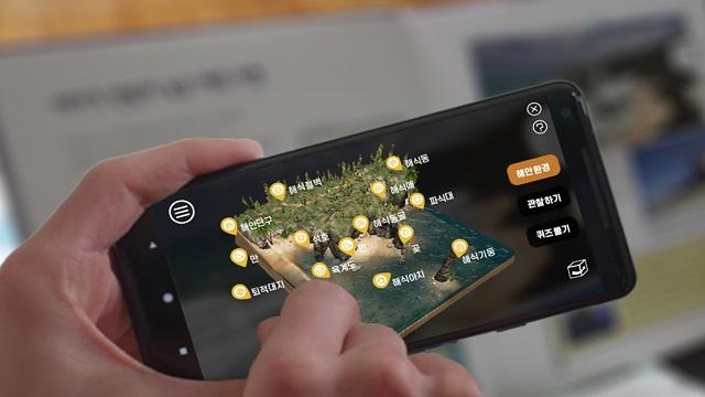 '스마트 클래스!' 5G시대의 실감형 교육 콘텐츠 1